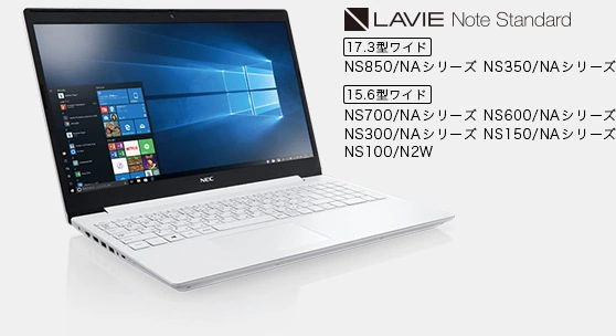 LAVIE Note Standard